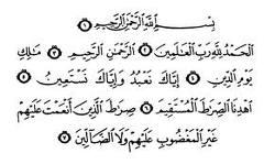 Amalan Kerejekian Surat Al Fatihah Al Maidah 114 Ath